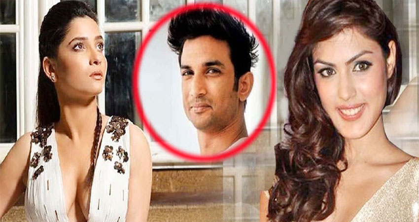 रिया चक्रवर्ती के दावों को सुशांत की Ex- Girlfriend ने किया खारिज, कहा- मैं और सुशांत...