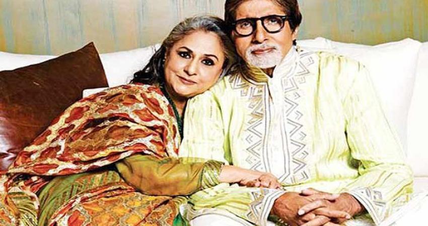 बिग बी के 38 साल पुराने जिस गाने की पूरी दुनिया है दीवानी, नफरत करती हैं पत्नी जया