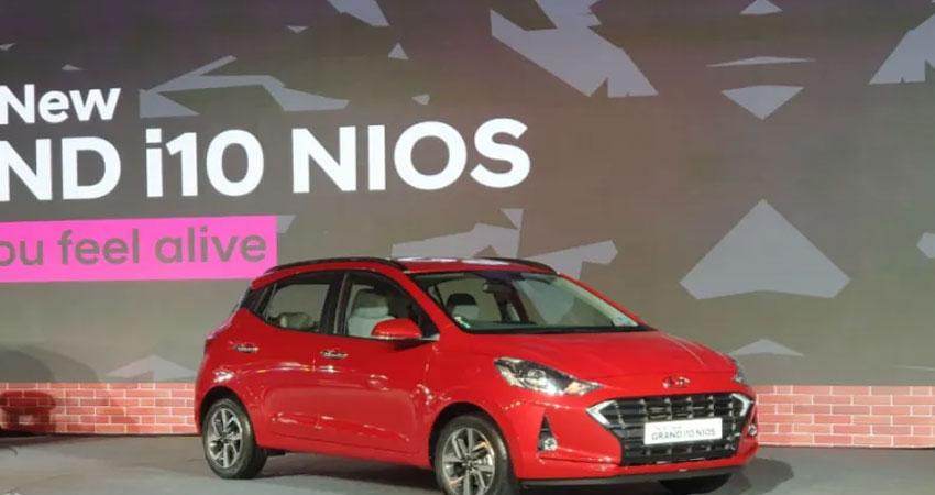 भारत में आ गई Hyundai की Grandi10 NIOS, कीमत जानकर फटी रह जाएगी आंखें