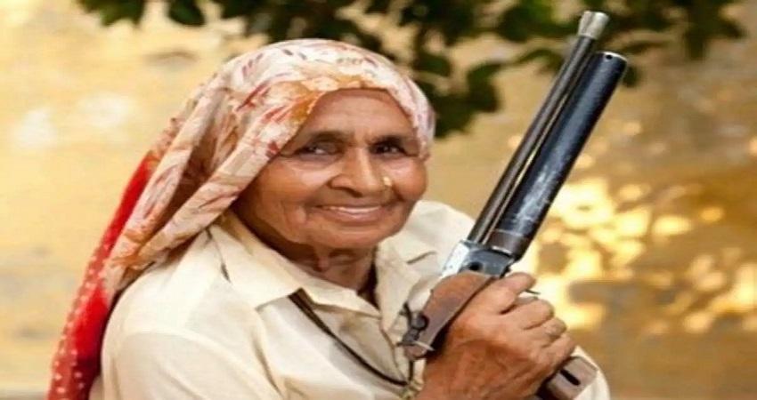 ''शूटर दादी'' चंद्रो तोमर के नाम पर रखा जाएगा नोएडा शूटिंग रेंज का नाम