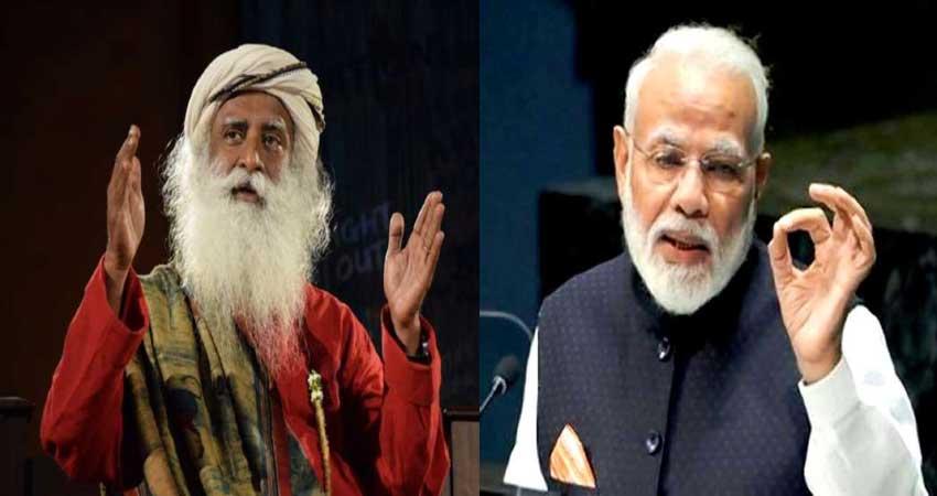 CAA के सपोर्ट में PM मोदी ने शेयर किया आध्यात्मिक गुरू का Video