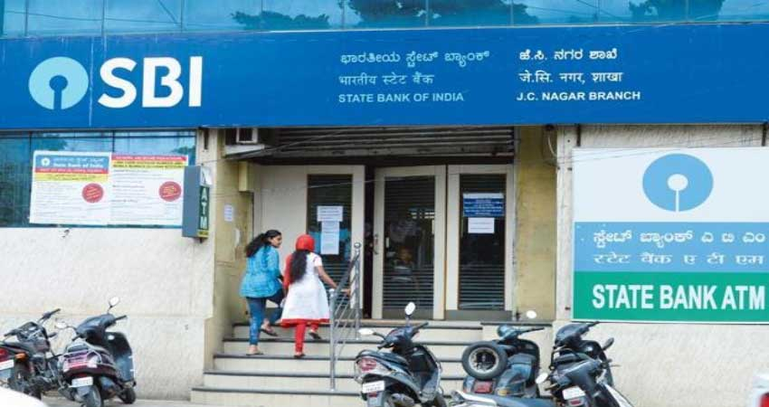 सरकारी नौकरी: SBI ने इन पदों पर जारी की वैकेंसी, ऐसे करें Apply