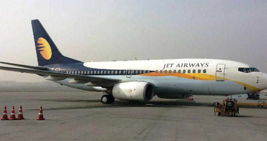 हवा में फेल हुआ Jet Airways के विमान का इंजन, मचा हड़कंप