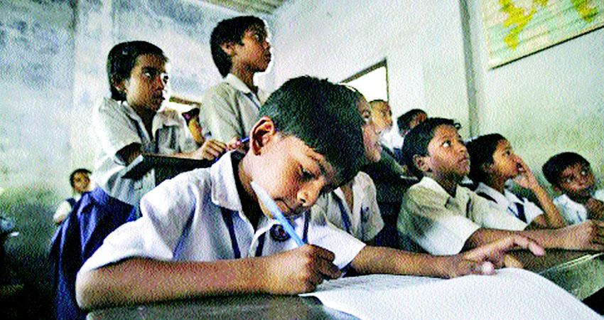 सम्पूर्ण साक्षरता 'स्वप्न या संकल्प'