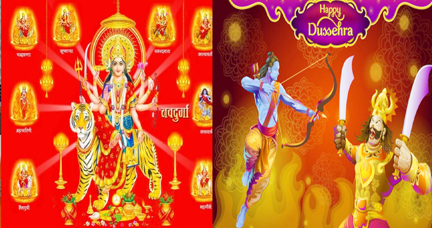 Navratri 2020: जानें कब है दुर्गा अष्टमी, महानवमी और दशहरा? शुभ समय और मुहूर्त
