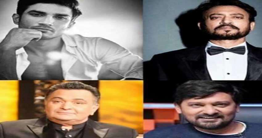 सुशांत के साथ-साथ रिद्धिमा को याद आए ये दिग्गज सितारे, कहा-कभी नहीं मरते Legends