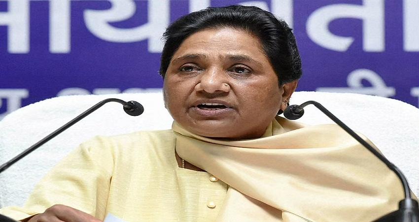 यूपी में BSP विधायकों की बगावत: राज्यसभा प्रत्याशी के नामांकन पर फर्जी हस्ताक्षर का लगाया आरोप