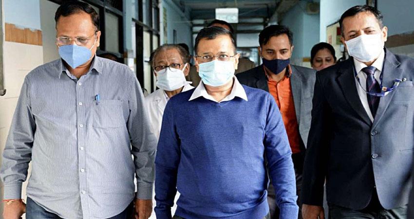 दिल्ली में कोरोना के बढ़ते मामले देख CM केजरीवाल ने बढ़ाए 2000 सामान्य और 1300 ICU बेड