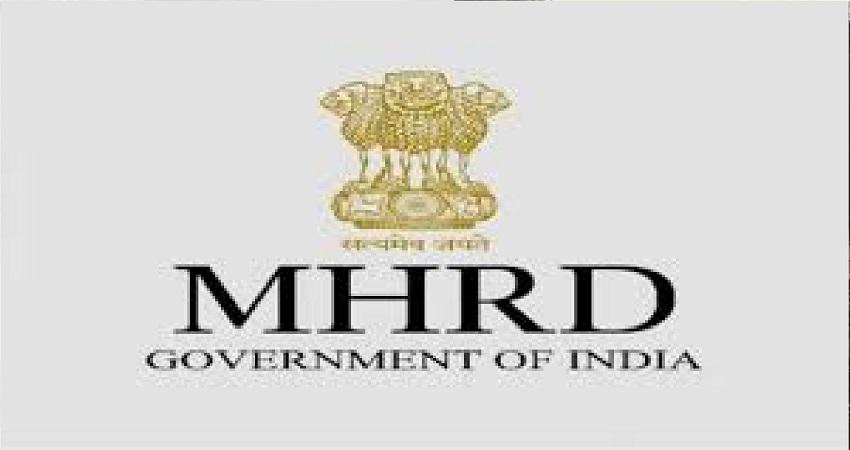 गर्मी की छुट्टियों के बाद भी जारी रहेंगी online classes, MHRD मंत्रालय ने दी जानकारी