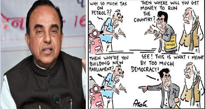 मोदी के नए संसद भवन का शिलान्यास पर सुब्रमण्यन स्वामी ने शेयर किया मजाक उड़ाने वाला कार्टून