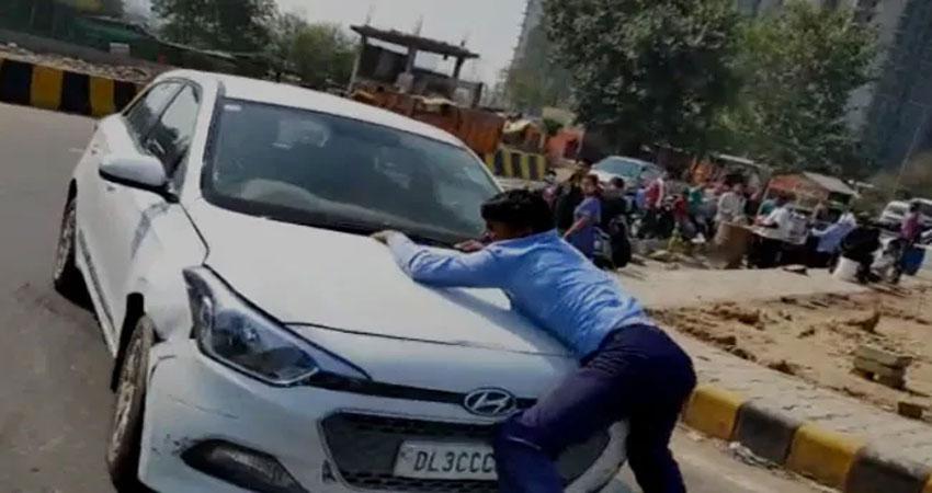 गाजियाबाद में सरेआम दिखी रईसजादे की दबंगई, कार चालक को बोनट पर 2 KM तक घसीटा