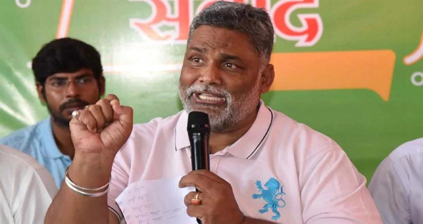 लव जिहाद पर रार! पप्पू यादव ने योगी पर देश और समाज में नफरत फैलाने का लगाया आरोप