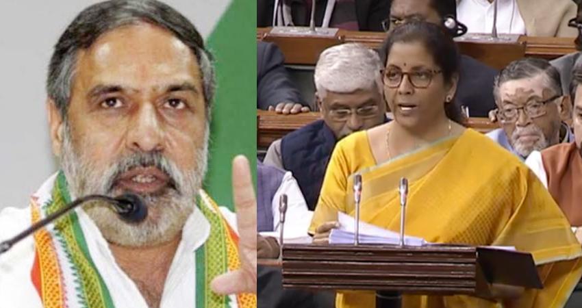 कांग्रेस ने कहा- वित्त मंत्री ने लच्छेदार भाषण में उलझाया, बजट के गणित को समझाने में रहीं विफल