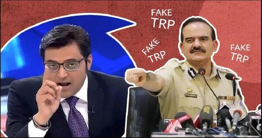 अगर फर्जी TRP कांड में दोषी साबित हुए चैनल मालिक तो मिल सकती है लंबी जेल....