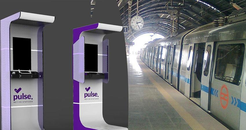 अब मेट्रो स्टेशन पर कराएं अपना हेल्थ Check-up, इन स्टेशनों पर मिलेगी सुविधा