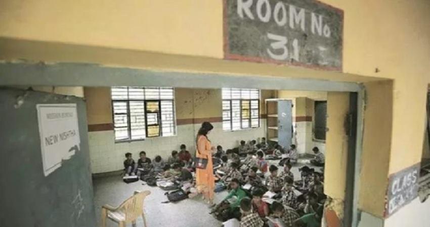 25 सरकारी स्कूलों में एक साथ पढ़ा रही थी शिक्षिका, 1 करोड़ से ज्यादा की सैलरी उठा किया फ्रॉड