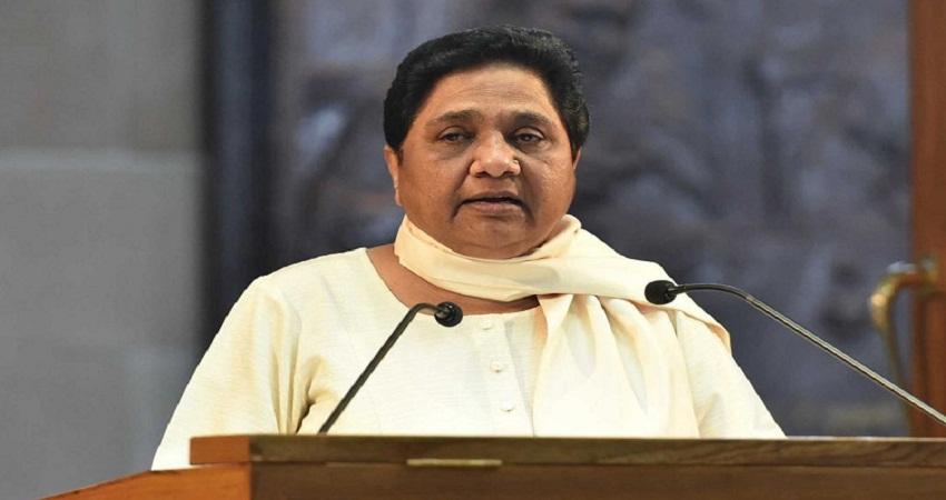देशहित में BSP केंद्र के साथ, मयावती ने कहा- रानीतिक लड़ाई का चीन उठा सकता है फायदा