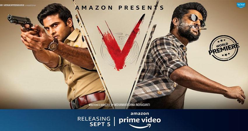 नानी और सुधीर बाबू की फिल्म V अमेजन प्राइम वीडियो पर मचा रही धमाल, फैंस कर रहे बेहद पसंद