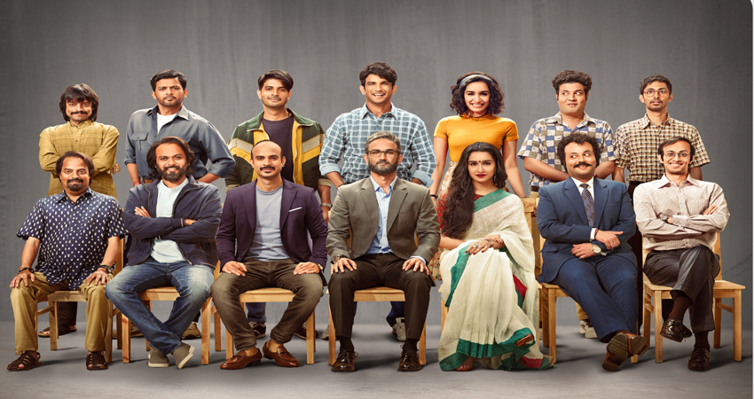 'दंगल' के निर्देशक नितेश तिवारी की अगली फिल्म 'छिछोरे' का ट्रेलर फ्रेंडशिप डे पर होगा रिलीज