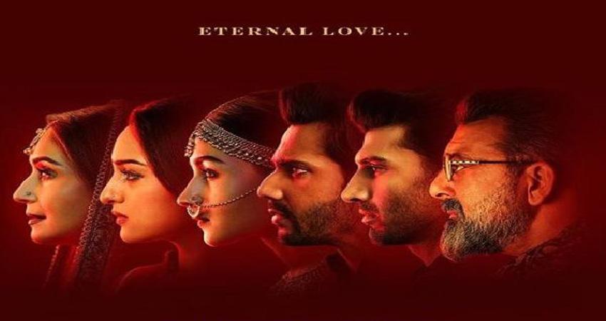 लंबे इंतजार के बाद ''कलंक'' का teaser हुआ रिलीज, जिसे देख रौंगटे हो जाएंगे खड़े