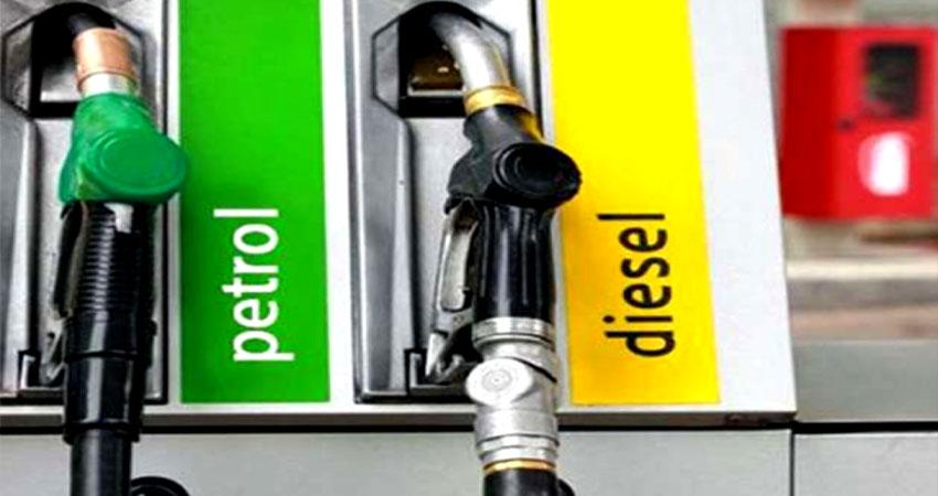 लॉकडाउन: जानें आपके शहर में कितनी है Petrol-Diesel की कीमत