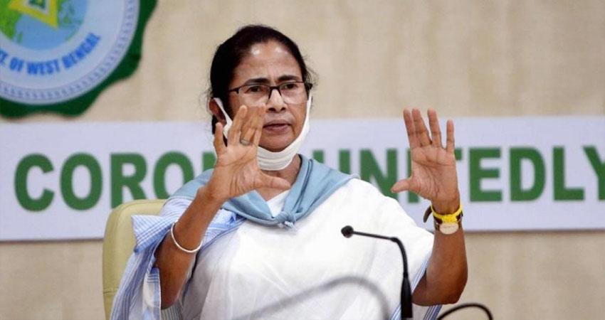CM ममता ने दिया निर्देश, NEET परीक्षा के मद्देनजर 12 सितंबर को पश्चिम बंगाल में नहीं रहेगा लॉकडाउन