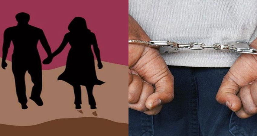 लव जिहाद के खिलाफ कानून पर रोक से SC का इनकार, विचार करने को तैयार