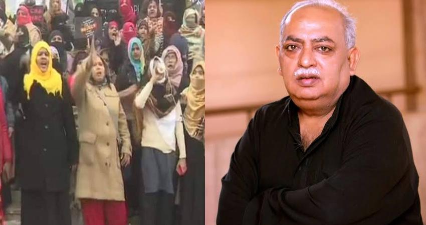 CAA विरोध: शायर मुनव्वर राना की बेटियों समेत 160 महिलाओं पर मुकदमा दर्ज