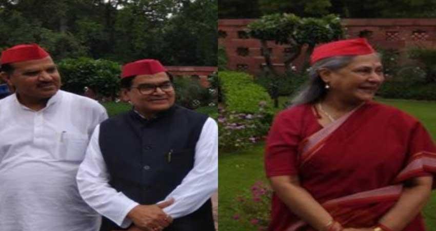 उन्नाव रेप केस: प्रदर्शन के दौरान हंसते हुए नजर आईं जया बच्चन, यूजर्स ने कहा- कुछ तो शर्म करो