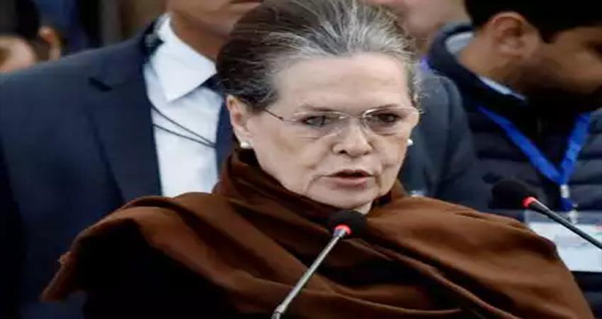 JNU हिंसा मामले में कांग्रेस अध्यक्ष ने बनाई फैक्ट फाइंडिंग कमिटी