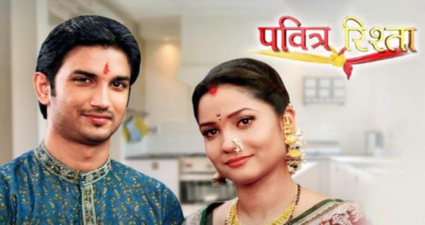 OTT पर रिलीज होगा Pavitra Rishta 2.0, इस किरदार में नजर आएंगी अंकिता लोखंडे