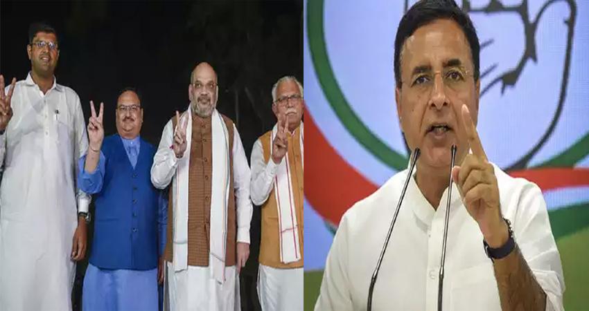 बीजेपी-JJP गठबंधन से भड़की कांग्रेस, बताया- 'छल-कपट' की सरकार