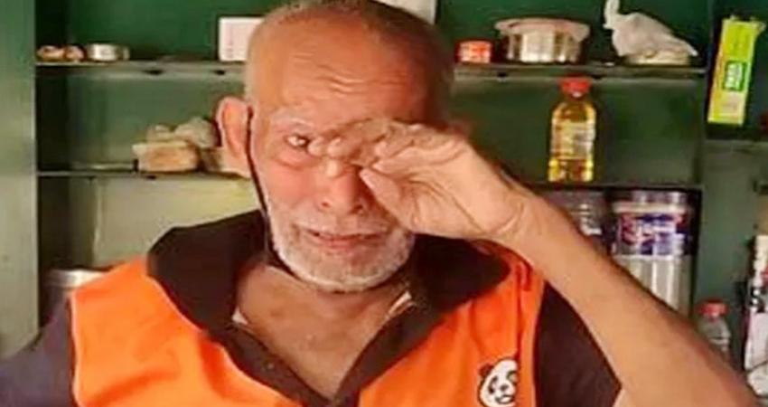 बाबा के ढाबा वाले बुजुर्ग कांता प्रसाद ने की खुदकुशी की कोशिश, नाजुक हालत में अस्पताल में भर्ती
