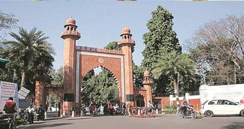 हिंदू महासभा के नेता अशोक पांडे पर केस दर्ज, AMU को कहा था आतंकवादियों का क्लासरूम