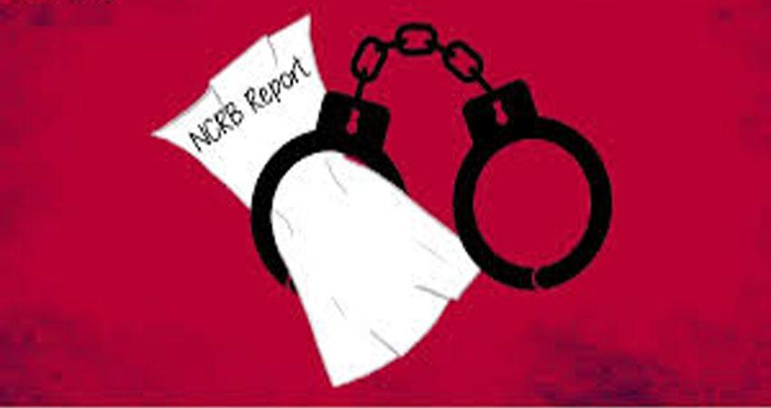 NCRB ने जारी किया आंकड़ा, भारत में पिछले साल विदेशियों के खिलाफ सर्वाधिक अपराध दिल्ली में हुए दर्ज