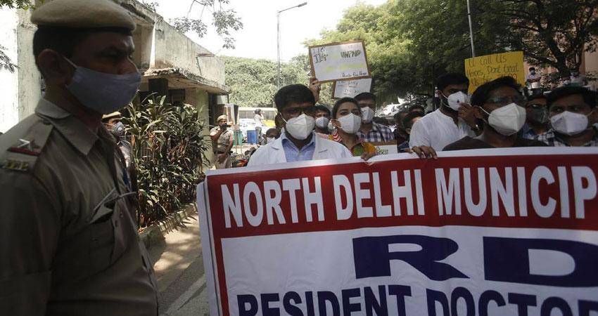 सैलरी न मिलने से नाराज,NDMC के सीनियर डॉक्टर्स सामूहिक अवकाश पर, दी हड़ताल की धमकी