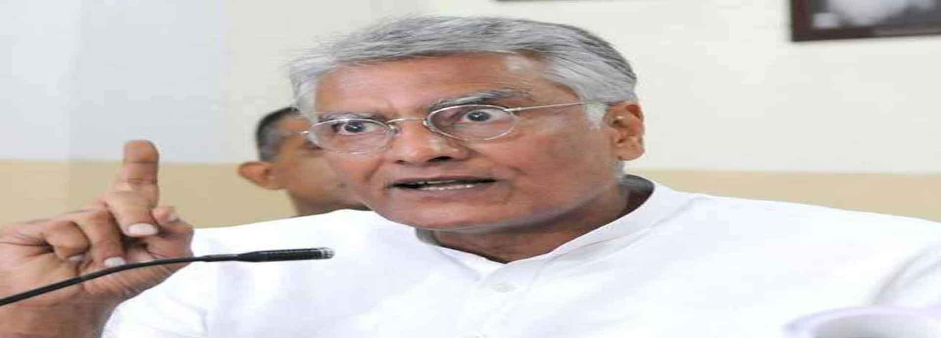 कांग्रेस में इस्तीफे की होड़, सुनील जाखड़ ने छोड़ी अध्यक्ष पद की कमान