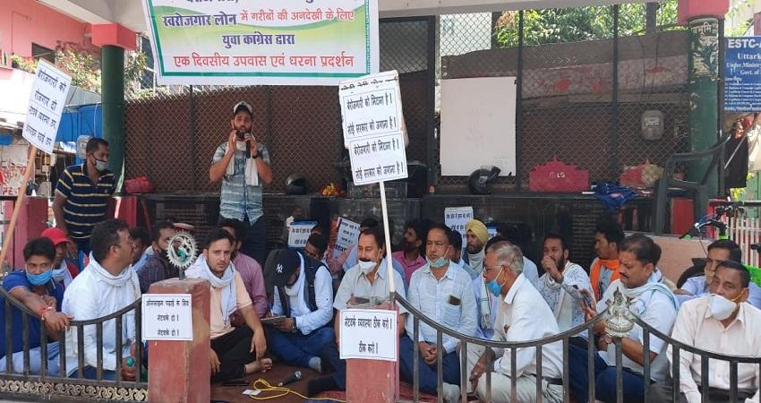 उत्तराखंड: कांग्रेसियों ने किया प्रदर्शन, प्रदेश सरकार से बोले- रोजगार दो या गद्दी छोड़ो