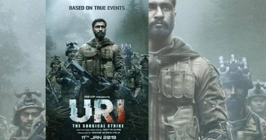 ''उरी'' के निर्माताओं ने सेना के वीर जवानों को दिखाया ट्रेलर और फिल्म से जुड़ी अनदेखी झलकियां