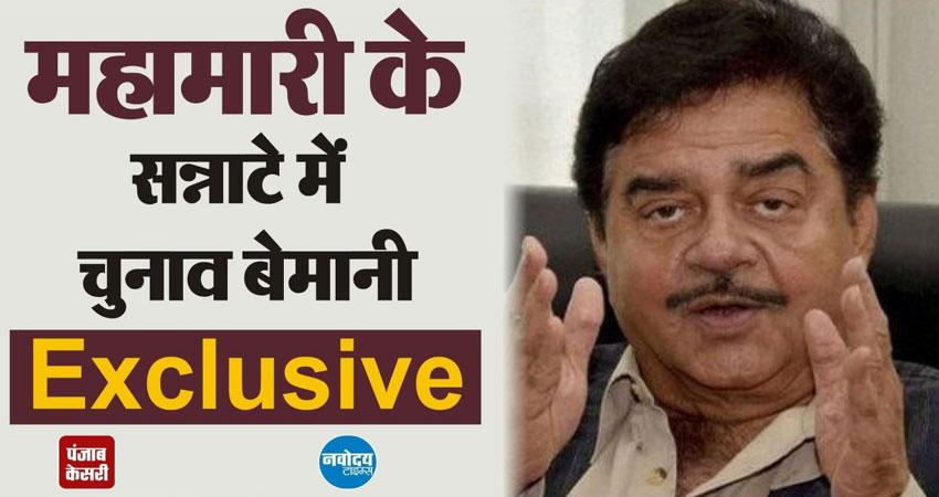 Exclusive Interview: बिहार की राजनीति पर जानिए क्या है बॉलीवुड अभिनेता शत्रुघन सिन्हा का कहना