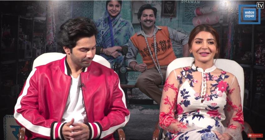 Video: अनुष्का-वरुण ने बताया ''सुई धागा'' का सफर