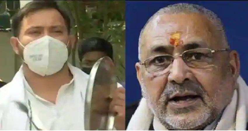 अमित शाह की रैली से पहले बिहार में मचा सियासी घमासान, गिरिराज ने दिया जवाब