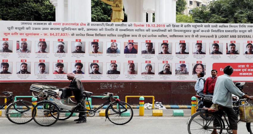 योगी सरकार का फरार एंटी CAA-NRC प्रदर्शनकारियों के खिलाफ बड़ी कार्रवाई, इनाम भी हुआ घोषित