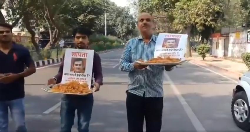 ''#Rafale पर प्रदर्शन करने आए BJP कार्यकर्ताओं का AAP ने जलेबी से किया स्वागत'', की ये अपील