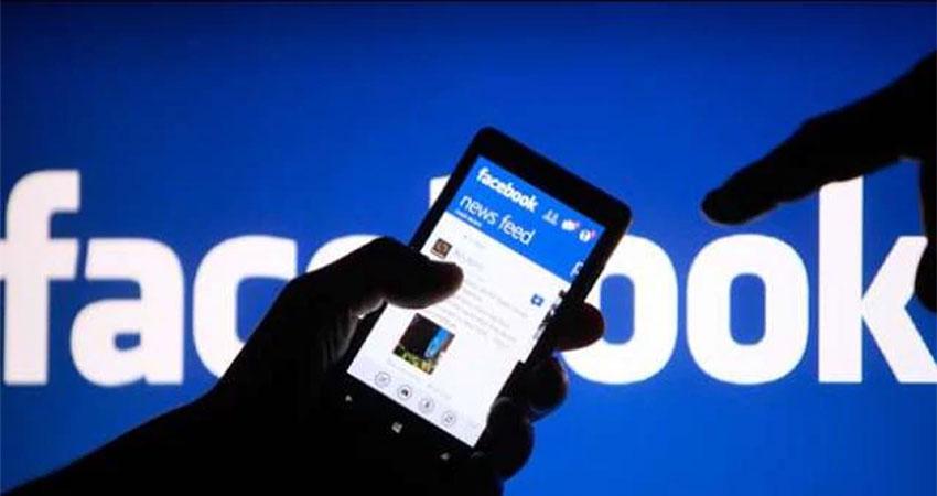 फर्जी खातों को बंद करने के लिए फेसबुक ने उठाया ये बड़ा कदम