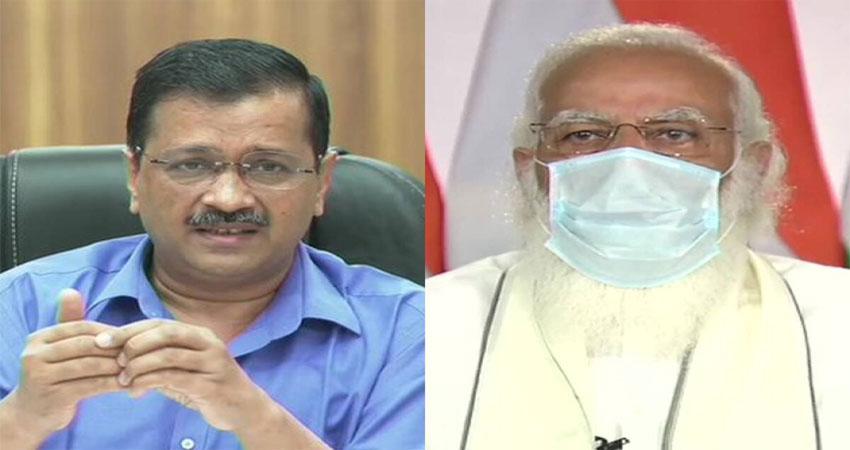 700 टन ऑक्सीजन दिल्ली को देने परकेजरीवाल ने PM मोदी का जताया आभार