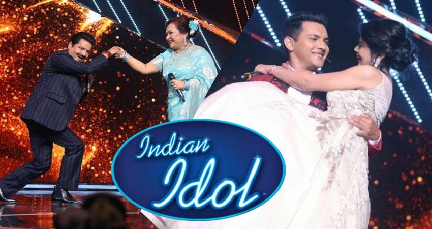 India Idol के सेट पर पहुंची नई नवेली दुल्हन श्वेता, पापा-मम्मी के सामने आदित्य ने किया Romance