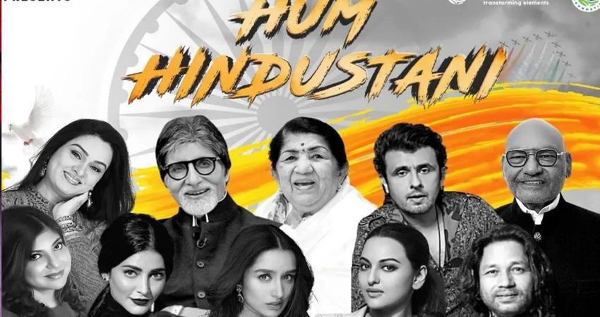 स्वतंत्रता दिवस पर बॉलीवुड के ये सितारे देशवासियों को देंगे तोहफा, रिलीज हुआ पोस्टर