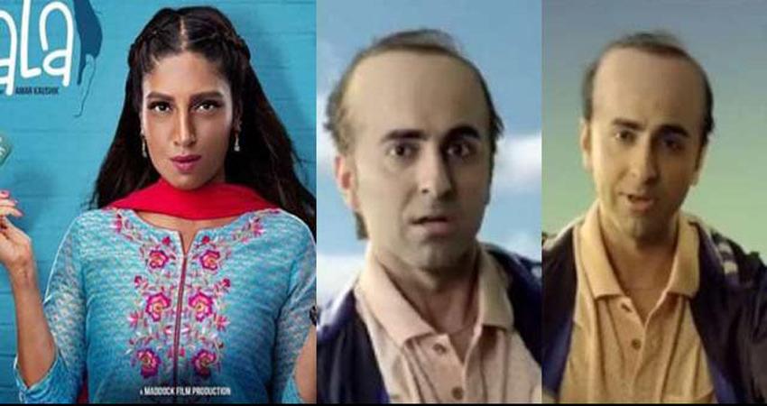 गजब की कॉमेडी के साथ बाल झड़ने और काले रंग जैसे अहम मुद्दों को उठाता है Bala का Trailer