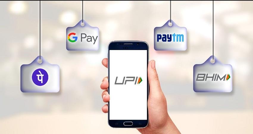 NPCI ने जारी किया का अलर्ट! UPI यूजर्स इस समय पेमेंट करने से बचें, वरना हो सकते हैं....